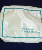 Juzbags Sandwich Cooler